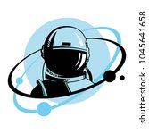 astronaut. space illustration. | Shutterstock .eps vector #1045641658