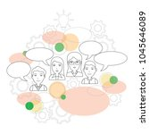 team work and communication... | Shutterstock .eps vector #1045646089