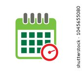 calendar appointment icon | Shutterstock .eps vector #1045655080