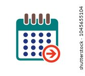 calendar next day icon  vector... | Shutterstock .eps vector #1045655104