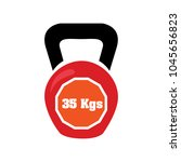 dumbell icon  vector gym... | Shutterstock .eps vector #1045656823