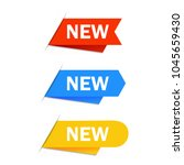 colorful new label blue yellow... | Shutterstock .eps vector #1045659430