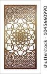 vector template laser cut panel.... | Shutterstock .eps vector #1045660990