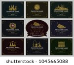 vector set of wine labels with... | Shutterstock .eps vector #1045665088