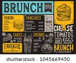 brunch restaurant menu. vector... | Shutterstock .eps vector #1045669450