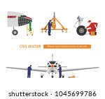 repair and maintenance of... | Shutterstock .eps vector #1045699786