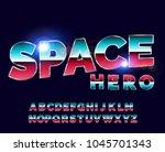 retro alphabet font. sci fi...   Shutterstock .eps vector #1045701343