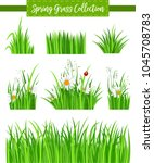 floral border set with green... | Shutterstock . vector #1045708783