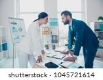 business competition  side view ... | Shutterstock . vector #1045721614