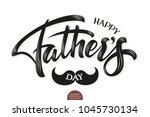 vector volumetric happy fathers ... | Shutterstock .eps vector #1045730134