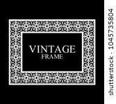 vintage  white border frame... | Shutterstock .eps vector #1045735804
