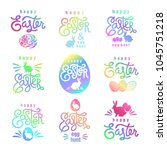 easter wishes set. hand drawing ... | Shutterstock .eps vector #1045751218