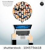 vector flat  hand of... | Shutterstock .eps vector #1045756618