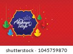 indian traditional festival... | Shutterstock .eps vector #1045759870