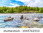 forest river stones landscape | Shutterstock . vector #1045762513