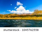 mountain valley river landscape | Shutterstock . vector #1045762558