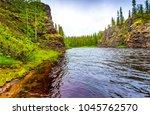 mountain forest river landscape.... | Shutterstock . vector #1045762570