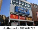 shenzhen guangdong china  ... | Shutterstock . vector #1045782799