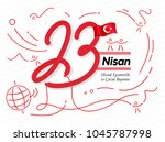 happy april 23 national...   Shutterstock .eps vector #1045787998