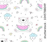 cute cats colorful seamless...   Shutterstock .eps vector #1045788049