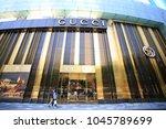 shenzhen guangdong china  ... | Shutterstock . vector #1045789699