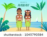 welcome to hawaii poster ... | Shutterstock .eps vector #1045790584