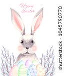 happy easter poster with hand... | Shutterstock .eps vector #1045790770