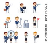business people searching ... | Shutterstock .eps vector #1045797376