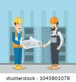 under construction design | Shutterstock .eps vector #1045801078