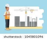 under construction design | Shutterstock .eps vector #1045801096