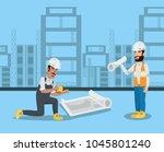 under construction design | Shutterstock .eps vector #1045801240