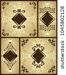 set of vector vintage cards... | Shutterstock .eps vector #1045802128