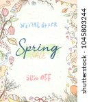 spring sale card can be used... | Shutterstock .eps vector #1045803244