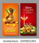 vertical banners with kalash... | Shutterstock .eps vector #1045821304