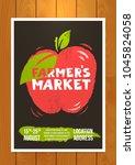 farmer s market  advertisement... | Shutterstock .eps vector #1045824058