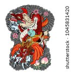 dragon with koi dragon and... | Shutterstock .eps vector #1045831420