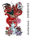 dragon with koi dragon and... | Shutterstock .eps vector #1045831453