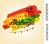 akshaya tritiya festival design ... | Shutterstock .eps vector #1045858540