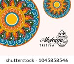 akshaya tritiya festival design ... | Shutterstock .eps vector #1045858546