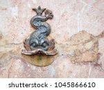Metallic Antique Fish Fontain...