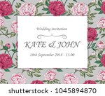 wedding cards floral design.... | Shutterstock .eps vector #1045894870