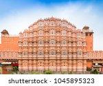 hawa mahal palace  palace of... | Shutterstock . vector #1045895323