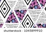 abstract grunge seamless... | Shutterstock . vector #1045899910