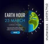 illustration of earth hour. 25... | Shutterstock .eps vector #1045917910