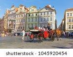 prague  czech republic july 31 ... | Shutterstock . vector #1045920454