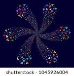 psychedelic reader curl... | Shutterstock .eps vector #1045926004