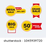 sale banner collection ... | Shutterstock .eps vector #1045939720