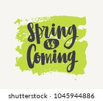 spring is coming lettering... | Shutterstock .eps vector #1045944886