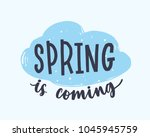 spring is coming phrase written ... | Shutterstock .eps vector #1045945759