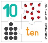 the jigsaw puzzle number 10 | Shutterstock .eps vector #1045947709
